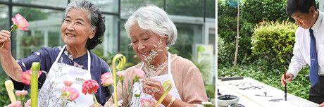 大爱城控股:创新发展机制,应对老龄化趋势