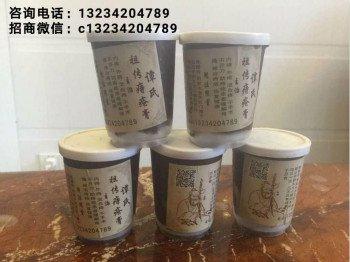 谭氏独家祖传秘方根治痔疮膏:不手术/不吃药/效果好