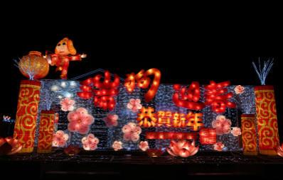 1月31日河北承德鼎盛皇家灯会开园迎客