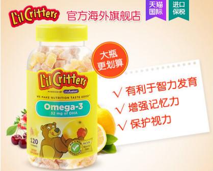 宝宝的均衡营养,LilCritters丽贵小熊糖来搞定!