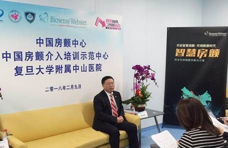 中国房颤介入培训示范中心于中山医院成立
