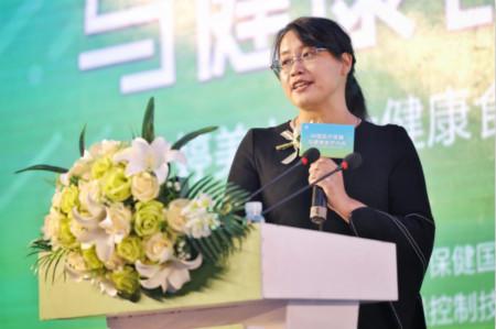 医药界大咖云集!婷美小屋承办首届中国医疗保健与健康食疗大会