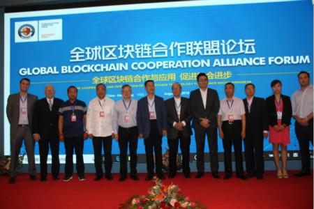 全球区块链合作联盟应市场而生,媒体热议如何赋能实体经济