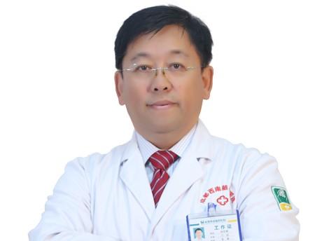 刘可新―成都西南脑科医院矫形专家