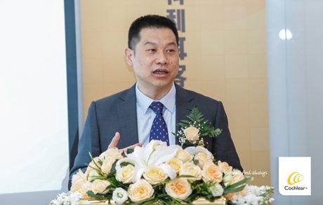 """""""国际爱耳日""""科利耳客户体验中心落地北京"""