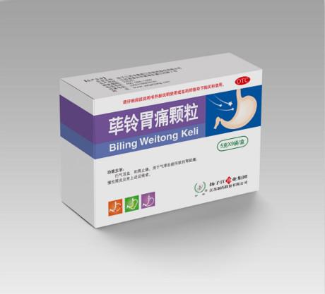 扬子江药业携手全国专家,号召年轻人关注胃健康