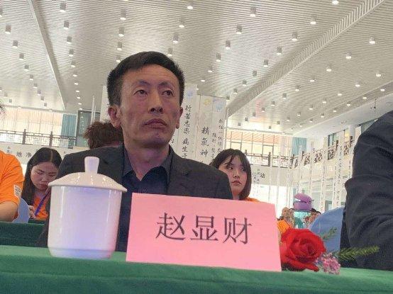 首届全国中医药产业技术交流论坛在福建泉州召开