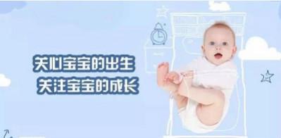 【漳州都市妇产科】怎么抱宝宝?其中还是有很多讲究的