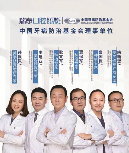腾讯网专访青岛瑞泰口腔种植牙专家陈新贺:精湛技术赢得患者口碑