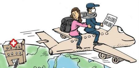 """跨境就医零距离,家门口与国际权威专家""""面对面"""""""
