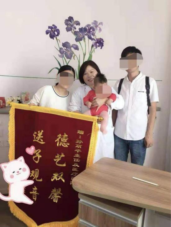 """上海东方医院生殖中心孙丽华医生助力患者重获""""好孕"""""""