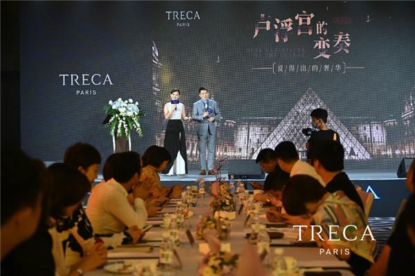 遇见TRECA崔佧,邂逅一场极致的浪漫盛宴