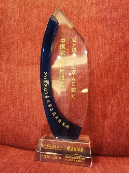 喜报|双料大奖!国控星鲨系列品种荣登中国家庭常备药上榜品牌