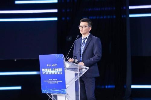 第三届国民视觉健康高峰论坛在京举行